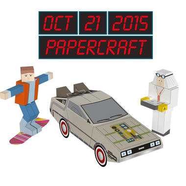 Oct 21 2015 Papercraft Getdigital